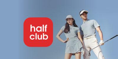 Сделать заказ в halfclub.com
